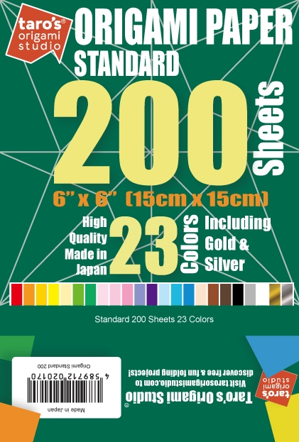 Toyo Origami Paper 23 Colours 300 Sheets