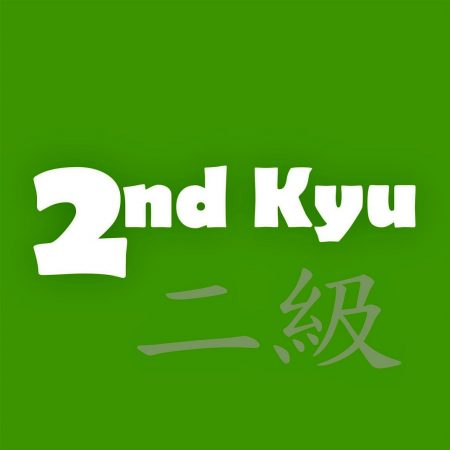 2nd-Kyu Green Belt