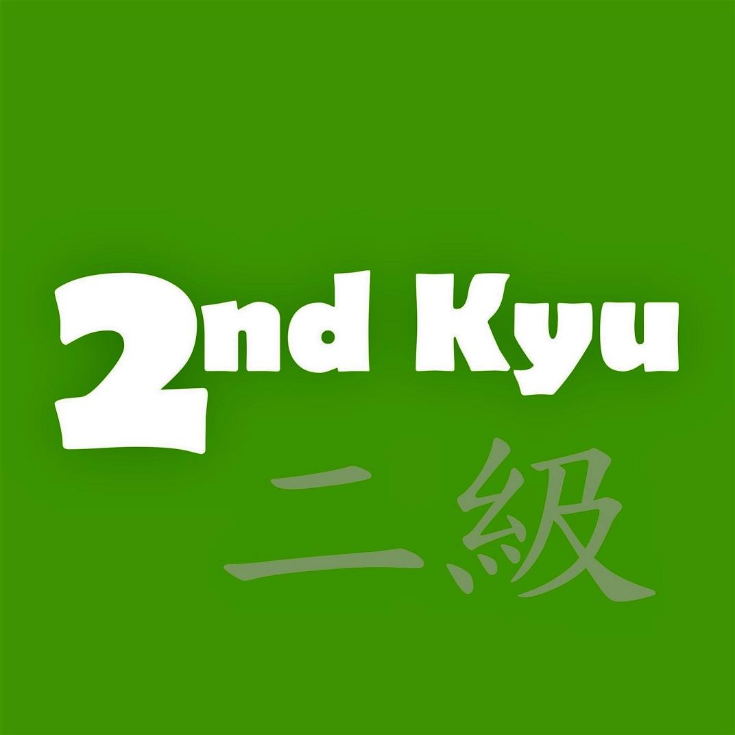 2 – Square -2