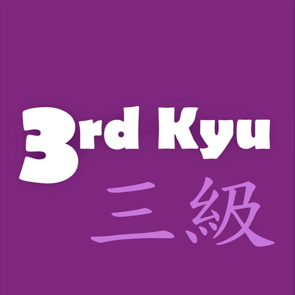3 – Square – 2