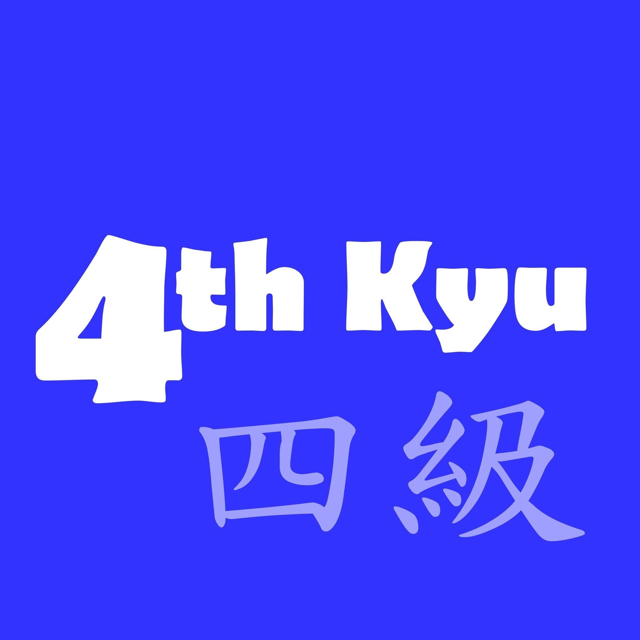 4 – Square