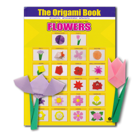 """The Origami Book Flowers"" Book (FREE If you have bought the book!)"